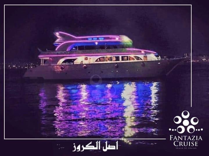 Partyschiff Fantazia